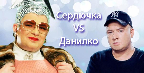 a_poslednie_novosti_ob_andree_danilko_i_gde_sejchas_verka_serdyuchka_slyder